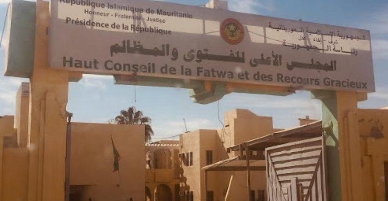 Nomination d'un nouveau membre du haut conseil de la fatwa et des recours  gracieux - Saharamedias